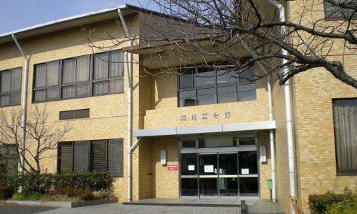 愛知県名古屋市北区 楠地区会館
