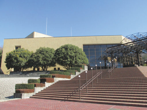 瀬戸市文化センター