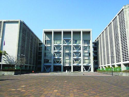 愛知スポーツ会館