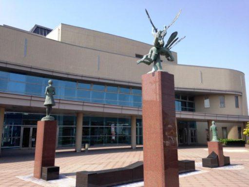 津島市文化会館