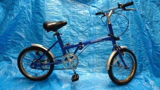 自転車 サビ 塗替え