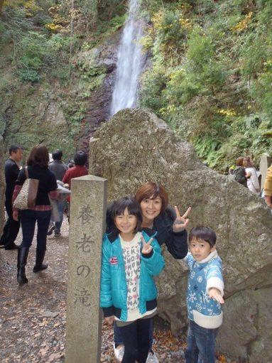 岐阜県養老の滝