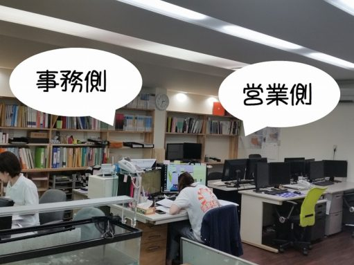 愛知岐阜三重の外壁塗装 塗替え道場本社