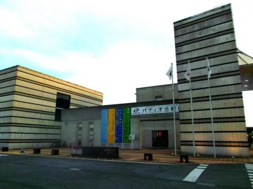 知立市文化会館 パティオ池鯉鮒 外壁塗装