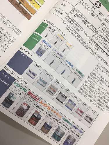 名古屋市 外壁塗装専門店