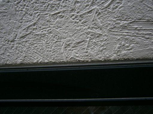 愛知県外壁塗装シーリング