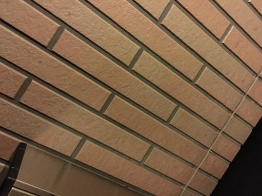 名古屋外壁塗装専門店